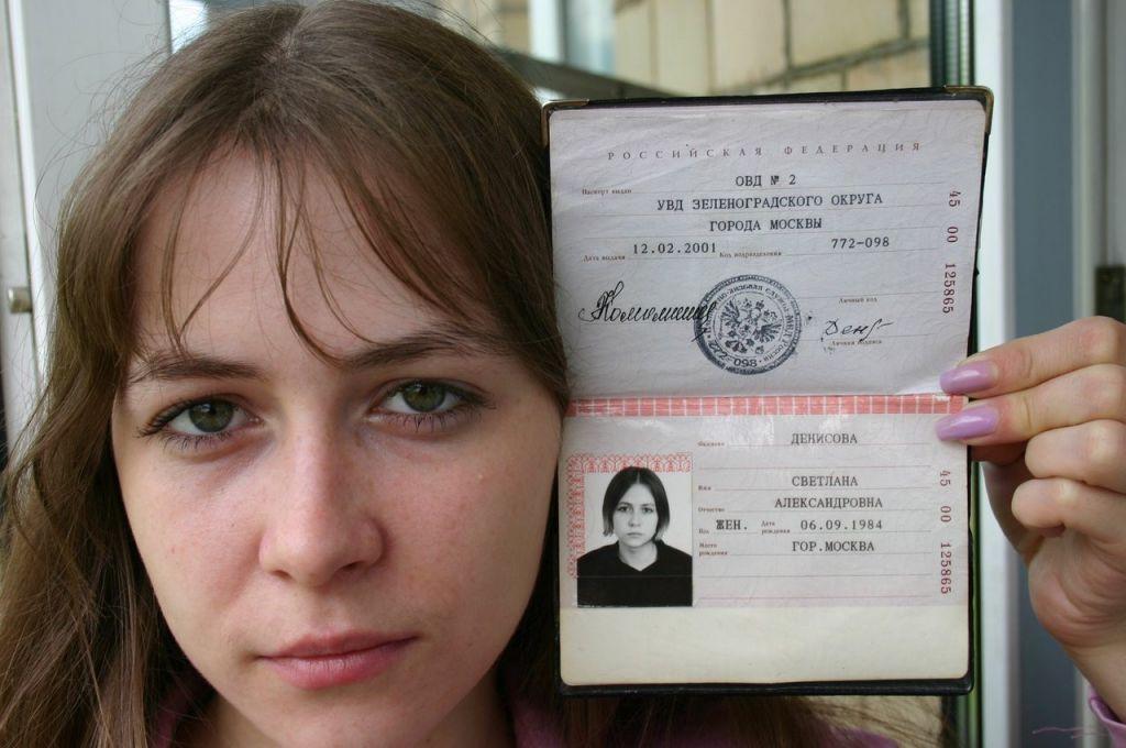 Картинки с паспортом